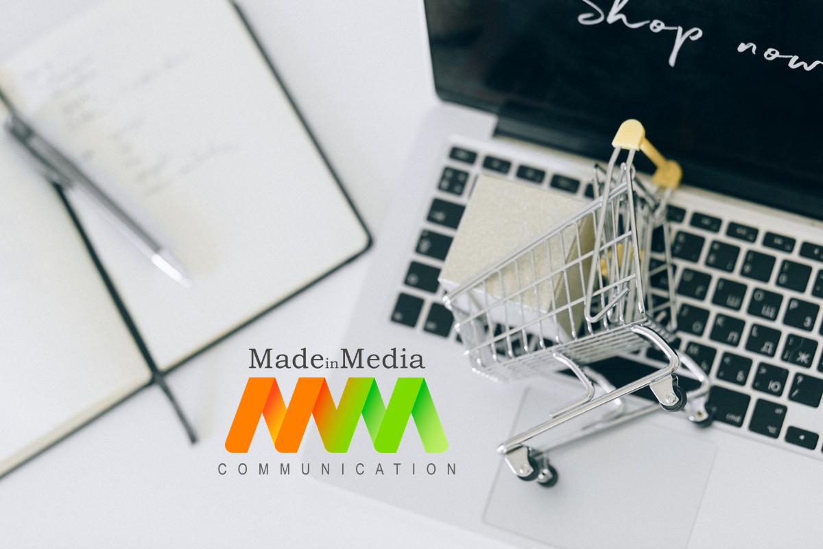 L'e-commerce per aziende: da dove partire e quale piattaforma scegliere